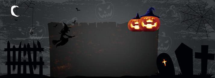 Đen Halloween đêm bí ngô đèn nền Đen Halloween Đêm tối Ánh sáng Trăng Halloween Ánh Hình Nền