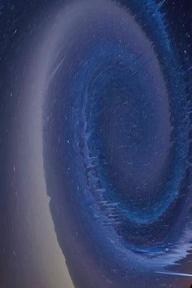 ブラックホールの渦巻き模様の抽象的なテクスチャ ブラックホール 旋回 アブストラクト テクスチャ 拡散 回転させる 黒と青 グラデーション グレー 鋭い ナチュラル ブラックホールの渦巻き模様の抽象的なテクスチャ ブラックホール 旋回 背景画像