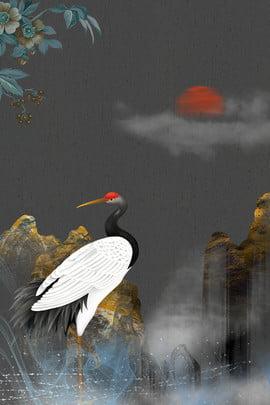 Gebirgssonnenunterganghintergrund des schwarzen neuen chinesischen feenhaften Kranes Schwarz Neuer Chinese Kranich Weit Berg Sonnenuntergang Schwarzer Stil Tintenwind Chinese Hintergrundbild