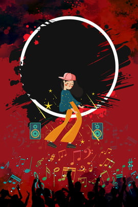 black red black red cool , Street Dance, Dance Society, Music Society Background image