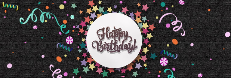Черный минималистский атмосфера мальчик день рождения плакат фон черный простой атмосфера ковбой люди день рождения партия Цветные ленты звезда фон баннер, черный, простой, атмосфера Фоновый рисунок