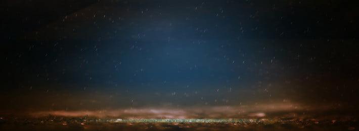 Атмосферные искры бизнес фон шаблона черный простой атмосфера вербовка Городской набор желтый Золотисто желтый Золотой порошок пятно Световой порошок пятно Световой Фоновое изображение