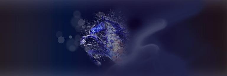 Black Simple Gradient Watercolor, Animal, Horse, Splashing Ink, Background image