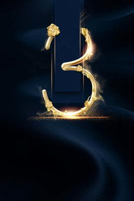 black stereo countdown days poster poster Đen ba chiều Đếm ngược số , Hồng, Cảnh, Áp Ảnh nền