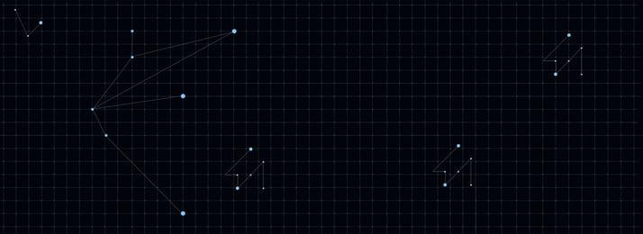 Черная технология смысловой сетки пунктирная линия черный Наука и технологии простой Пунктирная линия сетка атмосфера Фоновое изображение