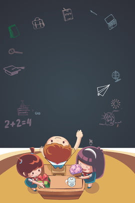 blackboard child writing chalk , Flower, Care, Childlike Innocence Background image