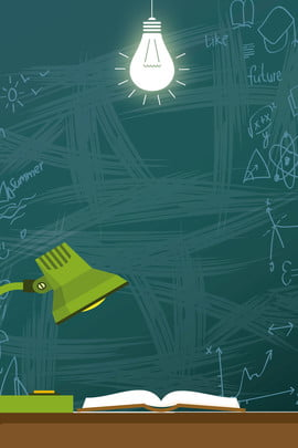 blackboard giáo dục bóng đèn nền tối giản quảng cáo bảng đen giáo dục bóng , Giản, Quảng, Blackboard Giáo Dục Bóng đèn Nền Tối Giản Quảng Cáo Ảnh nền