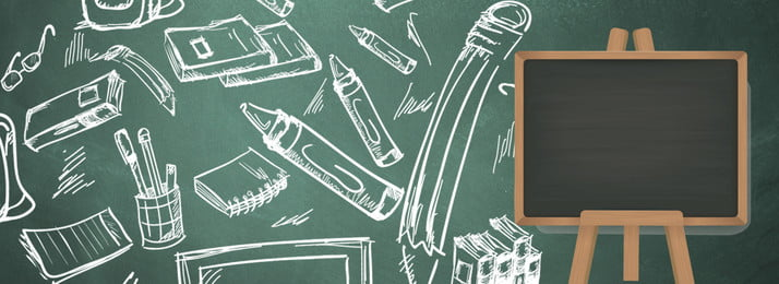 latihan pendidikan sintesis kreatif papan hitam pendidikan latihan lukisan kapur masa, Kapur, Masa, Tulis imej latar belakang