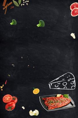 ब्लैकबोर्ड पेटू हाथ खींचा पोस्टर ताजा भोजन विज्ञापन पृष्ठभूमि ब्लैकबोर्ड भोजन हाथ खींचा हुआ पोस्टर ताज़ा भोजन विज्ञापन पृष्ठभूमि ब्लैकबोर्ड भोजन हाथ , खींचा, हुआ, पोस्टर पृष्ठभूमि छवि