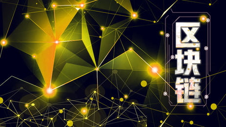 blockchain technology banner free download blockchain, Technology, The Internet, Yellow Background image