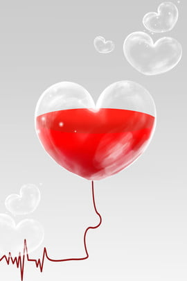 रक्तदान प्रेम विज्ञापन पृष्ठभूमि रक्तदान प्यार विज्ञापन पृष्ठभूमि खून से प्यार , प्यार, करो, प्यार पृष्ठभूमि छवि