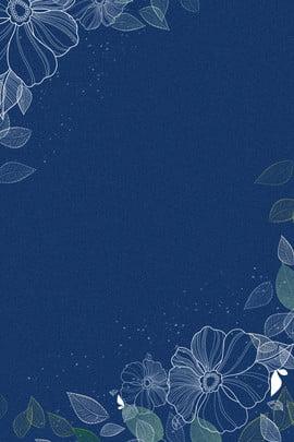 Tươi và đẹp đơn giản nền xanh nền hoa trắng nền H5 Hoa màu xanh Buồn Tươi May Hình Nền