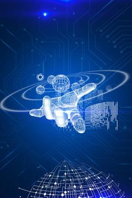 công nghệ thông minh nhân tạo màu xanh , 5g, Thời đại, Quảng Cáo Ảnh nền