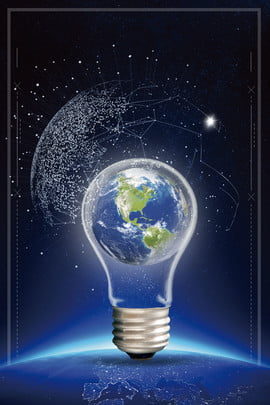 blue atmosphere business the earth day , Light Bulb, City Background, Environmental Protection Background image