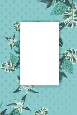 창조적 인 합성 결혼식 안내장 파란색 배경 패턴 웨딩 청첩장 배경 상원의 , 청첩장, 합성, 하이 배경 이미지
