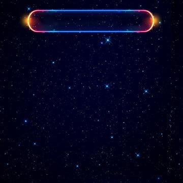 青いsfスター家電デジタルpsd層状マスターマップの背景 青い背景 星空の背景 技術的な意味 サイエンスフィクションの背景 家電 デジタル ゲーム機 コンピュータ 電子製品 化粧品 メイン写真 電車で , 青いsfスター家電デジタルpsd層状マスターマップの背景, 青い背景, 星空の背景 背景画像