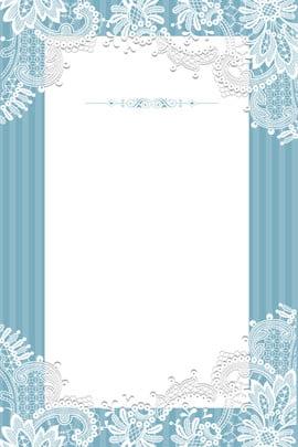 창조적 인 합성 결혼식 안내장 파란색 배경 스트라이프 패턴 국경 문학 청첩장 배경 초대장 창조적 , 파란색, 배경, 스트라이프 배경 이미지