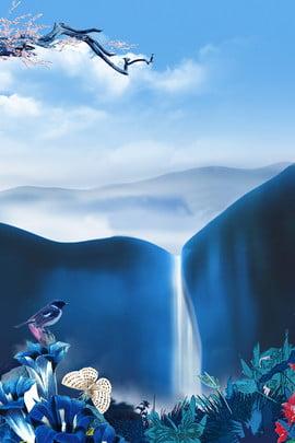 Waterfall Blue Background Hình Nền