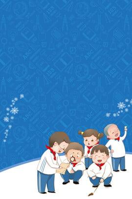 kỳ nghỉ mùa đông đăng ký lớp nền Đáy xanh lớp học , Học, Dốc, Nền Ảnh nền