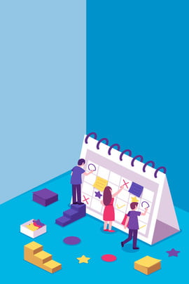 ब्लू बिजनेस ऑफिस के लोग कैलेंडर की पृष्ठभूमि नीला व्यापार दफ्तर आकृति कैलेंडर पृष्ठभूमि पोस्टर अनुसूची , ब्लू बिजनेस ऑफिस के लोग कैलेंडर की पृष्ठभूमि, नीला, व्यापार पृष्ठभूमि छवि