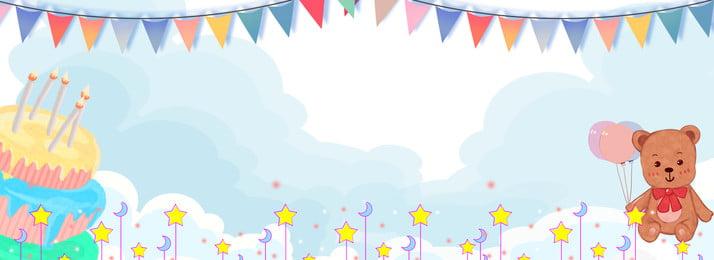 latar belakang poster kartun berwarna biru biru hari lahir kartun latar, Hari, Tahun, Kek imej latar belakang