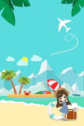 blue cartoon summer travel recruitment poster , Summer Trip, Simple, Ocean Background image