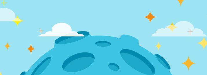 nền tảng biểu ngữ blue cloud planet màu xanh Đám mây hành, Tinh, Biểu, Màu Ảnh nền