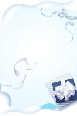 चीनी वेलेंटाइन डे वेलेंटाइन डे ब्लू बादल ताजा फ्लोटिंग रिबन विज्ञापन पृष्ठभूमि नीला मेघ पक्ष ताज़ा फ्लोट रिबन विज्ञापन पृष्ठभूमि नीला मेघ पक्ष ताज़ा फ्लोट रिबन विज्ञापन पृष्ठभूमि , पक्ष, ताज़ा, फ्लोट पृष्ठभूमि छवि