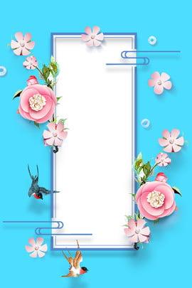 blue fresh flower decoration , Frame, Poster, Bird Background image