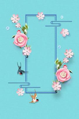 藍色鮮花三維花邀請卡 , 藍色海報, 婚禮邀請, 聚會邀請 背景圖片