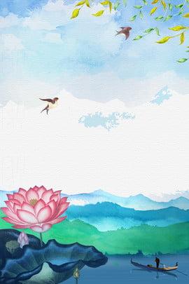 Màu xanh tươi vẽ tay mùa lễ hoa sen xa núi mùa xuân nền Màu xanh Tươi Vẽ tay Mùa Màu Xanh Tươi Hình Nền