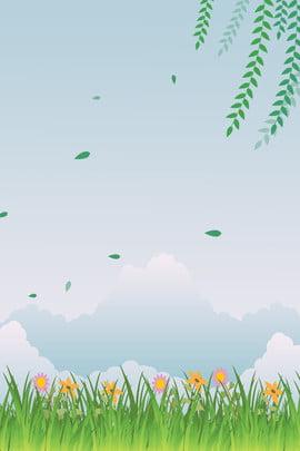 สีน้ำเงินสดสนามหญ้ากลางแจ้งลอยใบโฆษณาพื้นหลัง สีน้ำเงิน สด สนามหญ้า กลางแจ้ง ลอย ใบไม้ การโฆษณา พื้นหลัง สีน้ำเงิน สด สนามหญ้า กลางแจ้ง ลอย ใบไม้ การโฆษณา พื้นหลัง , สีน้ำเงินสดสนามหญ้ากลางแจ้งลอยใบโฆษณาพื้นหลัง, สีน้ำเงิน, สด ภาพพื้นหลัง