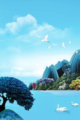 青の新鮮な新しい中国の美的不動産は自然の背景に戻ります ブルー 新鮮な 新中国語 美しい 不動産 自然に戻る 青い空を背景 木々 白鷺 夏 リキシア , 青の新鮮な新しい中国の美的不動産は自然の背景に戻ります, ブルー, 新鮮な 背景画像