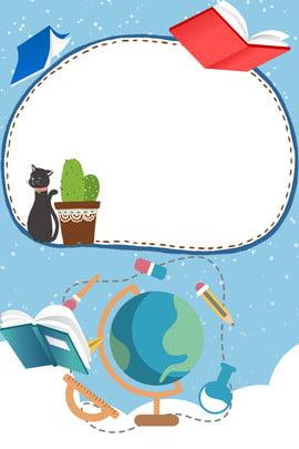ブルーの新鮮なミニマリスト教育フローティングブック広告の背景 ブルー 新鮮な 単純な 教育 浮遊 本 広告宣伝 バックグラウンド 単純な 教育 浮遊 本 広告宣伝 バックグラウンド ブルー 新鮮な 単純な 背景画像