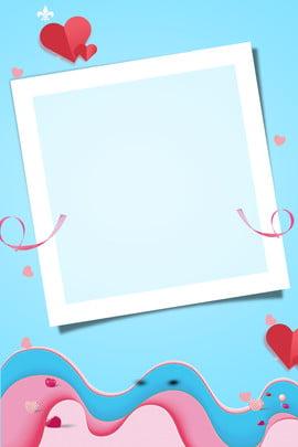 藍色清新簡約剪紙七夕情人節廣告背景 藍色 清新 簡約 剪紙 七夕 情人節 廣告 背景 , 藍色, 清新, 簡約 背景圖片