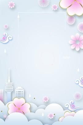藍色清新夏日清爽簡約花卉廣告背景 藍色 清新 夏日 清爽 簡約 花卉 廣告 背景 , 藍色清新夏日清爽簡約花卉廣告背景, 藍色, 清新 背景圖庫
