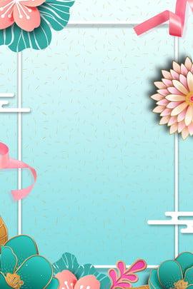 藍色清新立體花朵初夏新品折扣背景 藍色 清新 立體花朵 初夏 新品 折扣背景 絲帶 花朵 , 藍色, 清新, 立體花朵 背景圖片