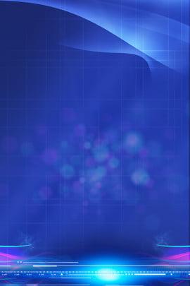 nền công nghệ tương lai xanh màu xanh tương lai công , Cảnh, Áp, Nền Công Nghệ Tương Lai Xanh Ảnh nền