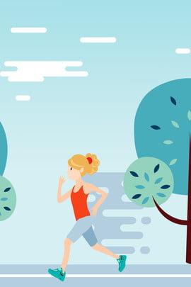 ブルースポーツランニング広告の背景 ブルー ゲーム ランニング 広告宣伝 バックグラウンド ブルー ゲーム ランニング 広告宣伝 バックグラウンド , ブルースポーツランニング広告の背景, ブルー, ゲーム 背景画像