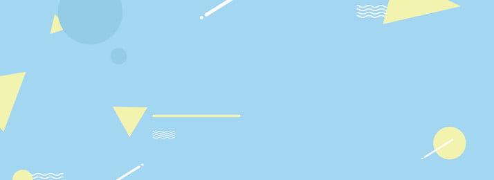 ब्लू ज्यामितीय लाइनों बैनर पृष्ठभूमि नीला ज्यामितीय आरेख दौर लाइन बैनर पृष्ठभूमि, ब्लू ज्यामितीय लाइनों बैनर पृष्ठभूमि, नीला, ज्यामितीय पृष्ठभूमि छवि