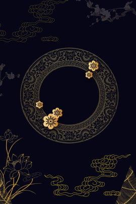 mô hình vàng xanh cổ điển , Nền Màu Xanh, Hoa Văn Cổ điển, Hoa Vàng Ảnh nền