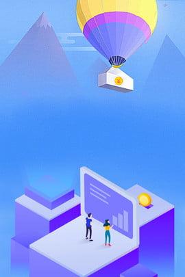블루 그라데이션 2 5d 사업 돈 배경 블루 기울기 2 5d 사업 돈 배경 사무실 장면 캐릭터 포스터 , 블루, 기울기, 2.5d 배경 이미지