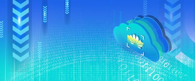 blue gradient cloud banner poster nền màu xanh Độ dốc Đám, Xanh, Độ, Ngữ Ảnh nền