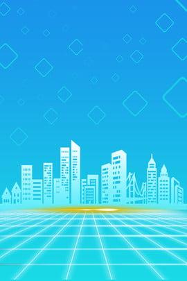 blue gradient house city background checkered biru kecerunan rumah city latar belakang yang , Biru, Kecerunan, Rumah imej latar belakang