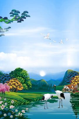 नीला हाथ प्रकृति में वापस नए चीनी रंगे , परिदृश्य पृष्ठभूमि, दूर पहाड़, सूर्योदय पृष्ठभूमि छवि