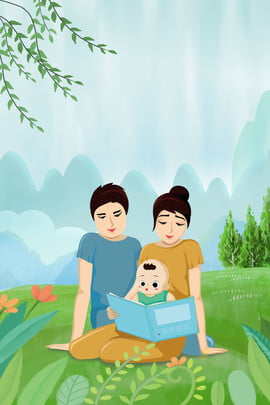màu xanh vẽ tay ngày gia đình nền sườn đồi màu xanh vẽ tay sáu , Thiếu, Trai, Cây Ảnh nền