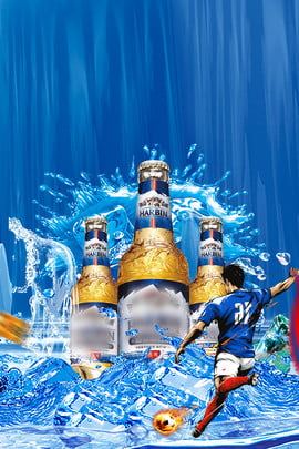 blue hand painted world cup beer , Ice Cube, Water Splash, Blue Background Background image