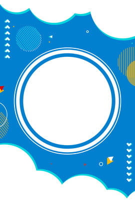 商品ブルーの広告背景 ブルー 休暇 夏休み 製品 広告宣伝 ポスター バックグラウンド , 商品ブルーの広告背景, ブルー, 休暇 背景画像