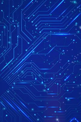 الأزرق، business، tech، سطر، الملصق، الخلفية أزرق خط عمل العلوم والتكنولوجيا بسيط متفرقات بقعة نجم إشعاع نجم إشعاع أزرق صورة الخلفية