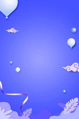 문학적 신선한 풍선 리본 배경 블루 문학 신선한 산호 오렌지 풍선 시앙 나뭇잎 리본 계층 적 , 파일, 소스, 오렌지 배경 이미지